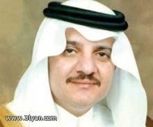 """سعود بن نايف: أسأل الله أن يوفقني لخدمة أبناء """"الشرقية"""""""