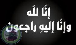 عبدالله بن ناصر العلياني في ذمة الله