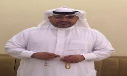 مناسبة اللواء سعد عبدالله العلياني