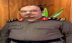 مبارك بن محمد آل ردفان إلى رتبة عميد