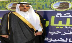 بالفيديو و الصور .. زواج الملازم منصور محمد حسين العلياني