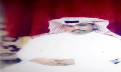 """"""" قمر """" تضيء منزل محمد ظافر آل عبدالله العلياني"""