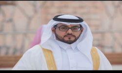 الدكتور تركي بن ناصر آل مسعد وكيلاً للعمادة القبول والتسجيل