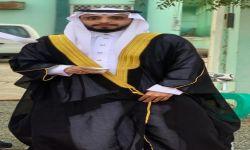 زواج زياد محمد زاهر العلياني