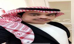 ترقية ماجد بن محمد العلياني إلى المرتبة الثامنة