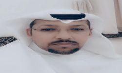 ترقية صالح ظافر العلياني للمرتبة الحادي عشر