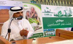 ثانوية أنس بن مالك تكرم متحف باشوت في احتفالها باليوم الوطني
