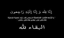 علي بن عبدالله آل شنيف في ذمة الله
